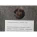 Колыванский музей истории камнерезного дела на Алтае. Тур на 1 день.